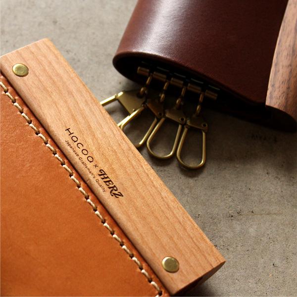 【生産終了】【Hacoa×HERZ】「SNAP KEYCASE」ポチッと心地よく開閉する木と革のキーケース/北欧風デザイン