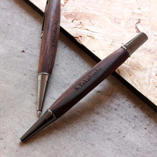 ■【プレミアム】【セット】三角型木製ボールペン・シャープペンシル ギフトセット(黒檀)【名入れ無料】