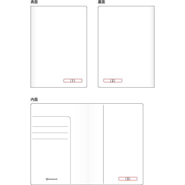 「CONNIE Plain Passport Holder」取り出しやすく、シンプルな使い心地のパスポートホルダー・ケース