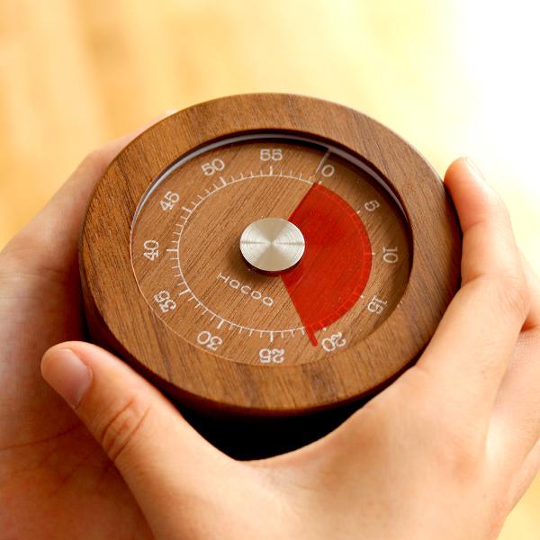 ゼンマイ音が心地よい、木製アナログ式キッチンタイマー「KitchenTimer Analog」
