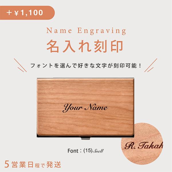 【名入れ可能】「Keyholder Hoop」指に馴染む輪っか型のおしゃれな木製キーホルダー