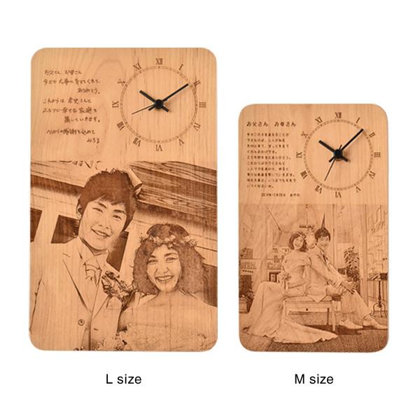 【Mサイズ×商品1点】「メッセージボードクロック」結婚式・ウェディング、両親へ感謝のプレゼント、世界に一つのオリジナル時計