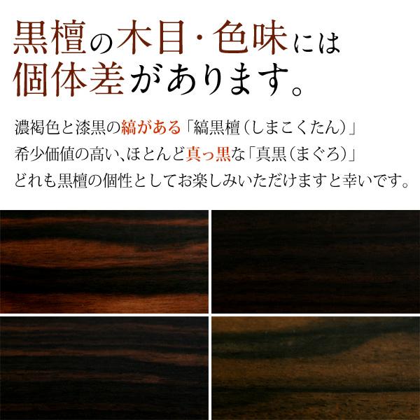 「SealCase 実印用<黒檀>」 動きが心地いい 木製印鑑ケース【実印タイプ】