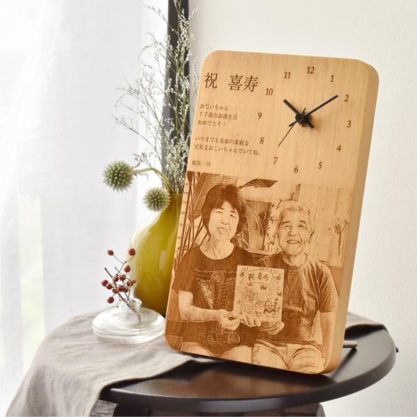 【Lサイズ×商品1点】「メッセージボードクロック」結婚式・ウェディング、両親へ感謝のプレゼント、世界に一つのオリジナル時計