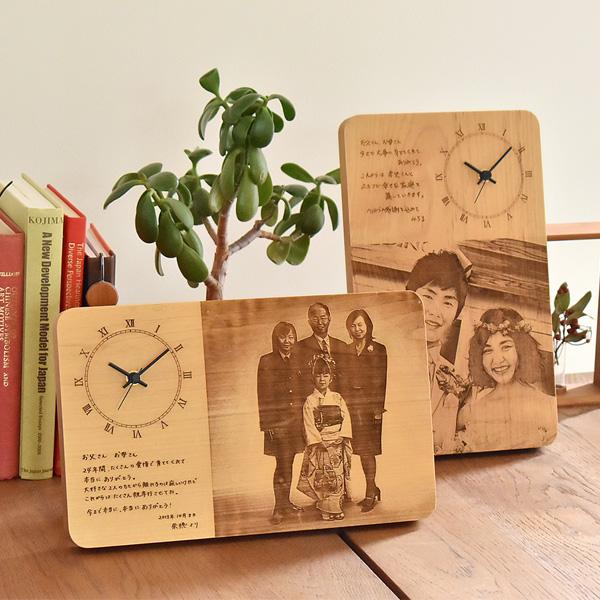 【Lサイズ×商品2点】「メッセージボードクロック」結婚式・ウェディング、両親へ感謝のプレゼント、世界に一つのオリジナル時計