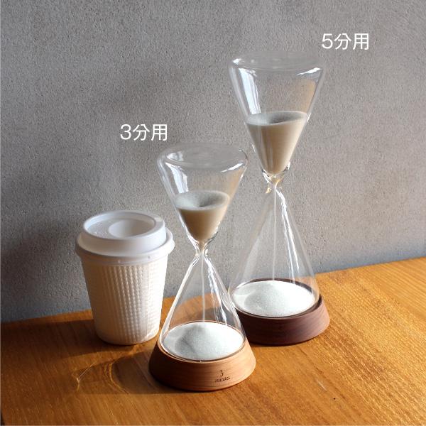 【ネット限定】【5分用】「Sand Timer 5minutes」贅沢な時間に癒されるおしゃれな木製砂時計
