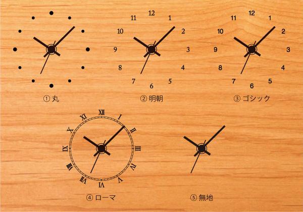【Lサイズ×商品3点】「メッセージボードクロック」結婚式・ウェディング、両親へ感謝のプレゼント、世界に一つのオリジナル時計
