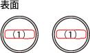■【プレミアム】【セット】「TIE PINS & CUFF LINKS ギフトセット(黒檀)」木製ネクタイピン・カフリンクス(カフス) ギフトセット(黒檀)
