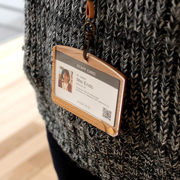 「ID-CardCase(ヨコ型)」木製IDケース・IDカードホルダー、社員証・定期入れに