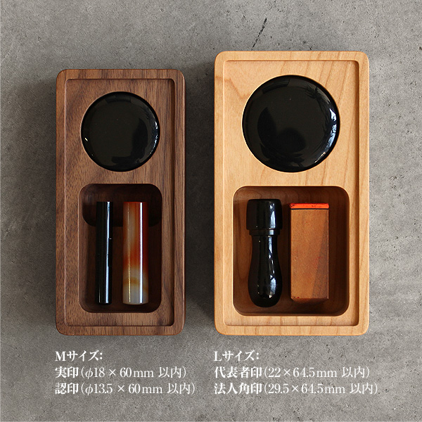 【L】「Stamp Case Lサイズ(代表者印・法人角印)」木と牛革の捺印マット付き印鑑ケース/北欧風デザイン