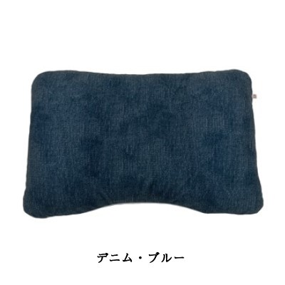 スリープピロー・ルルム 【Fサイズ】