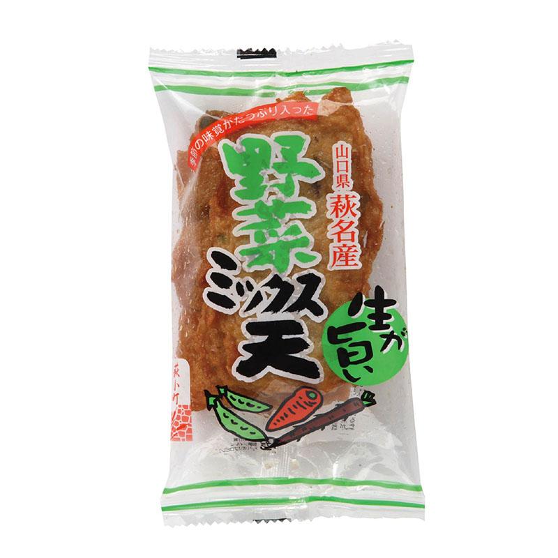 山口県萩名産 野菜ミックス天