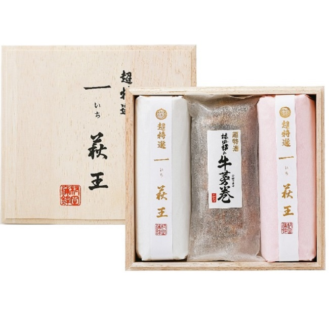 超特選「一」伝統紅白セット【予約受付中】発送12/1(火)〜29(火)