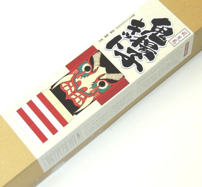 萩・見島の伝統工芸 鬼揚子キット