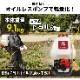 動力噴霧器 25L / 動噴 背負式 HG-768【区分:カンガルーミニ】