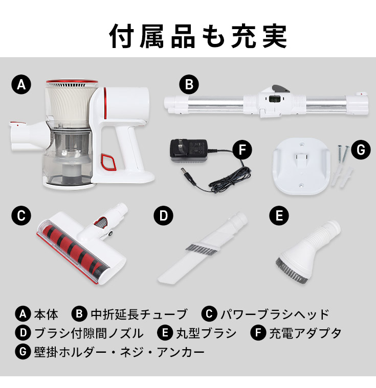 スティッククリーナー  中折パイプ コンパクト収納/HG-K81【1年保証】