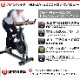 渦電流 スピンバイク エアロフィットネス エクササイズバイク 静音 家庭用 スピナーバイク エアロビクス HG-ZA-5000F【1年保証】