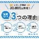 バッテリー式 噴霧器 背負い式 12L/HG-KBS12L【1年保証】