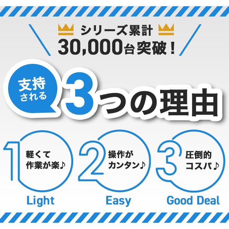 電動噴霧器 充電式 背負い式 バッテリー式<br>20リットル HAIGE HG-KBS20L【区分:カンガルーミニ】
