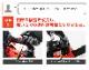 チェーンソー / チェンソー トップハンドルソー  25.4cc 10インチ HG-TM32500 【1年保証】【区分:カンガルーミニ】