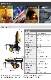 【完成セット品】薪割り機 粉砕力25トン リコイル式 縦横兼用 HG-MKWR25T 【1年保証】【西濃】