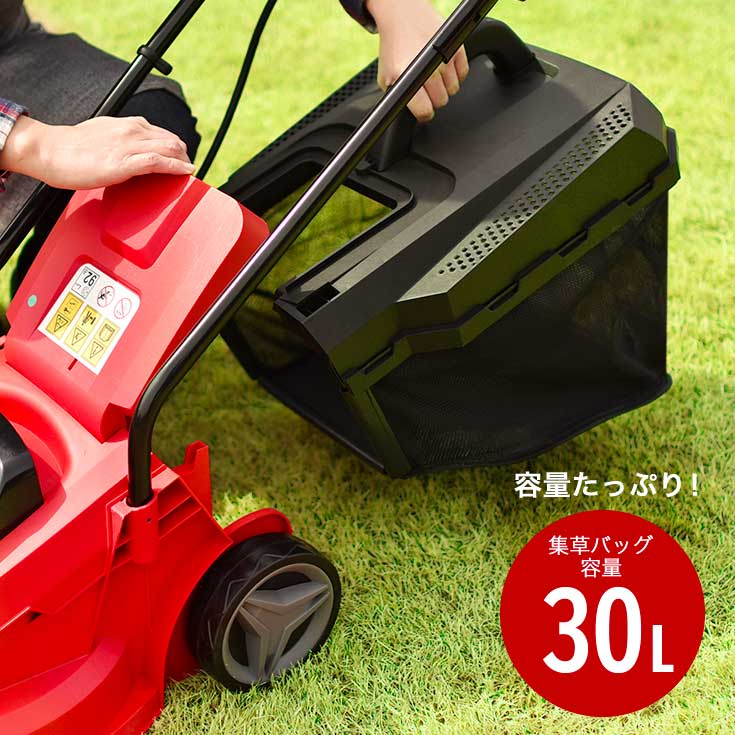 芝刈り機 芝刈機 電動 充電式芝刈り 芝刈機 芝刈り機電動 充電式芝刈り コードレス芝刈り機 バッテリー式芝刈り機 P24LM32P(バッテリーセット)
