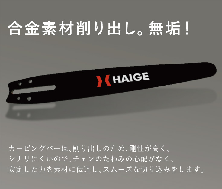 チェーンソー 竹専用 HG-TM32600 トップハンドルソー 25.4cc 10インチ 【1年保証】【区分:カンガルーミニ】