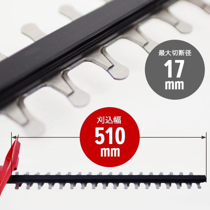ヘッジトリマー 充電式 コードレス 電動 高枝バリカン トリマー トリマ バリカン バッテリー 充電 バリカン トリマー 植木 生垣 剪定 HTM301P(バッテリーセット)