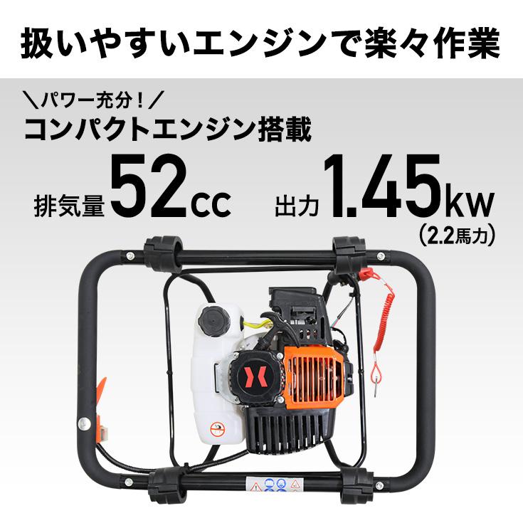 穴掘り機 エンジンオーガー 52cc 2サイクル 緊急停止装置付き ドリル無し HG-DZ50S 【1年保証】