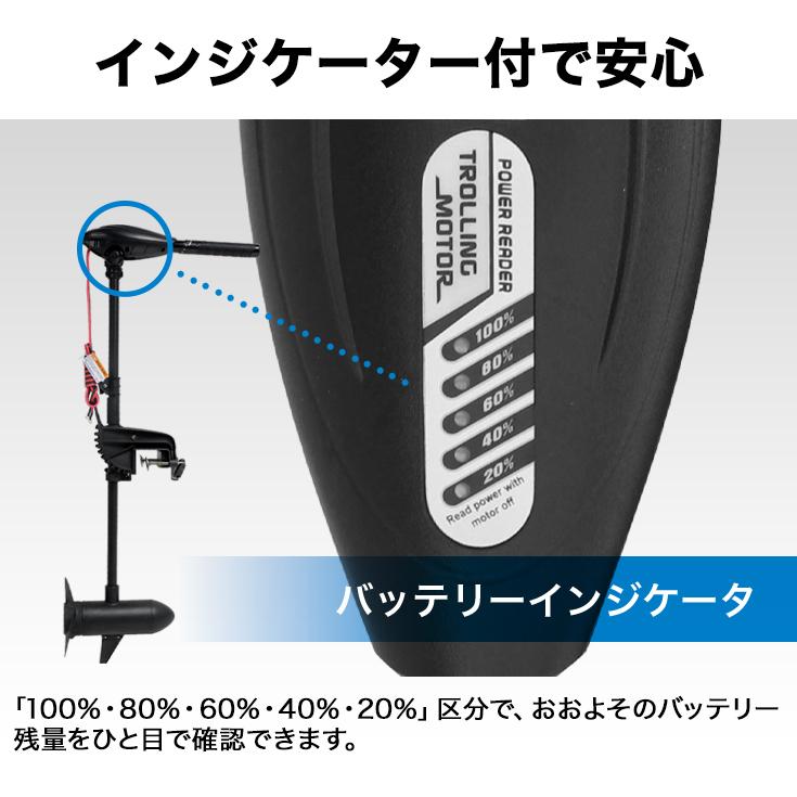 エレキモーター 55lb HS-50703-90 カラー:ブラック 【1年保証】