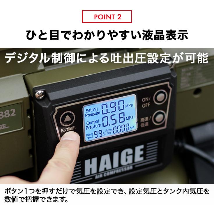 静音 ストレスフリー コンプレッサー 100V  5Lタンク 軽量 ブラシレス オイルレス 最大圧力0.9MPa HG-DC882 【1年保証】 【送料無料】
