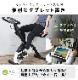フィットネスバイク エアロ フィットネス バイク 静音 エアロフィットネス バイク HG-QB-J917B 心拍数液晶メーター トレーニングバイク フィットネスバイク917