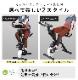 静音 小型 フィットネスバイク  メーター付き(カロリー 心拍数 距離 速度)/HG-QB-J917B【1年保証】