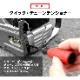 チェーンソー / チェンソー  52cc 20インチ チェーンソー HG-F5200 【1年保証】【区分:カンガルーミニ】
