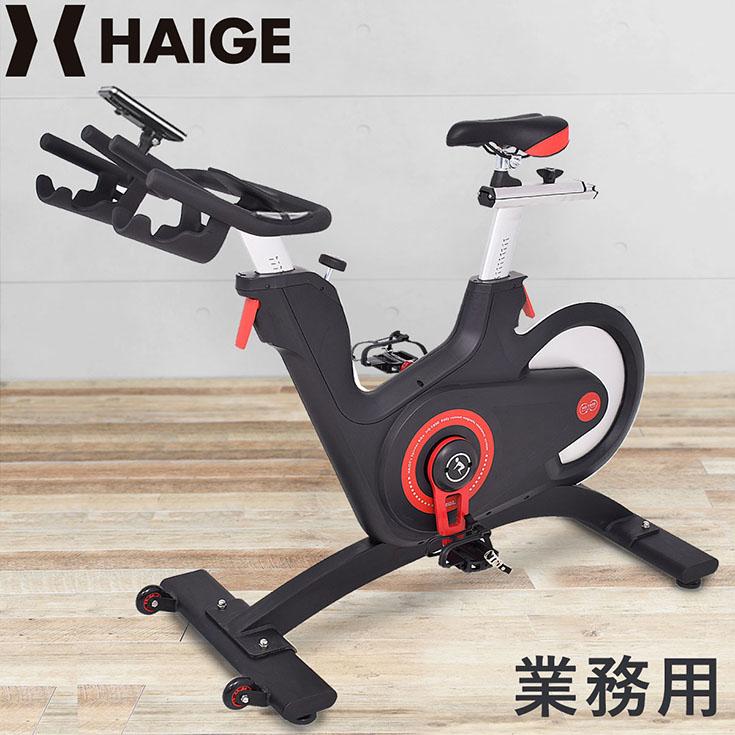 渦電流 スピンバイク HG-Y800  エアロ フィットネス バイク 無音 静音 業務用 トレーニングバイク【送料無料】【1年保証】