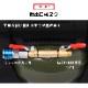 静音 エアーコンプレッサー ハイブリッド 100V AC電源/バッテリー式 5Lタンク 最大圧力0.9MPa/HG-DC1090BT 【1年保証】