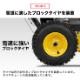 【1年保証】 除雪機 エンジン 自走式 HG-K25 除雪幅56cm 5.5馬力 163cc 除雪機本体 【西濃】