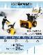【ポイント祭り!P15倍】【1年保証】 除雪機 エンジン 自走式 HG-K25 除雪幅56cm 5.5馬力 163cc 【西濃】