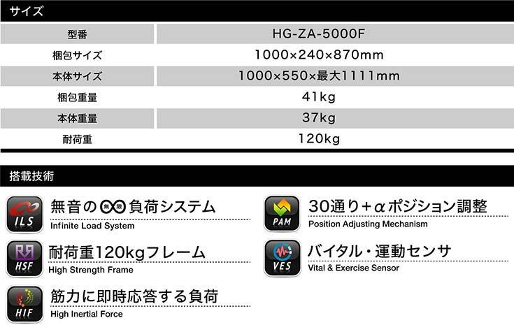 【アウトレット品 15%OFF】 渦電流 スピンバイク エアロフィットネス エクササイズバイク 静音 家庭用 スピナーバイク エアロビクス HG-ZA-5000F【1年保証】