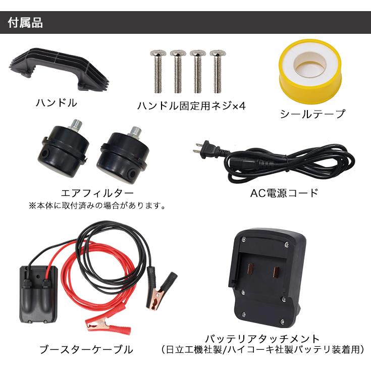 コンプレッサー コンプレサー コンプレッサ エアコンプレッサ 静音 ストレスフリー 100V AC電源 バッテリー式 コードレス ブラシレス オイルレス タンクレス 軽量 最大圧力0.9MPa 充電式エアコンプレッサー エアーコンプレッサー HG-DC5090M