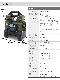 コンプレッサー コンプレサー コンプレッサ エアコンプレッサ 静音 ストレスフリー 100V AC電源 バッテリー式 コードレス  ブラシレス オイルレス タンクレス 軽量 最大圧力0.9MPa 充電式エアコンプレッサー エアーコンプレッサー HG-DC5090M 【1年保証】 【送料無料】