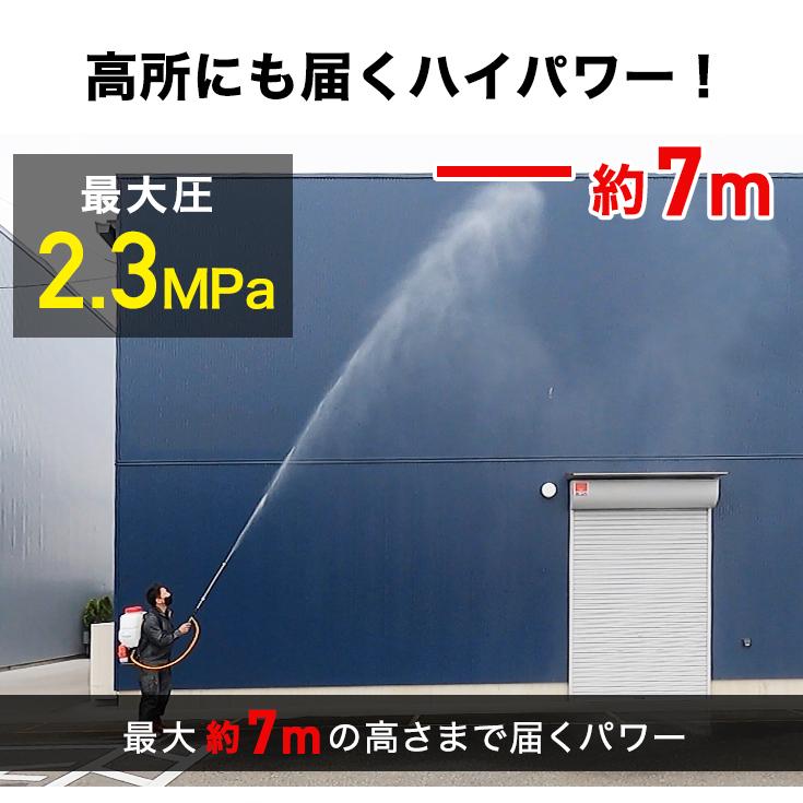エンジン式 噴霧器 2スト 背負い式 15L/HG-2PS2615(旧:HG-FT-4767A)【1年保証】