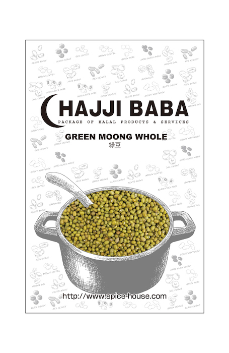 GREEN MOONG WHOLE 1kg