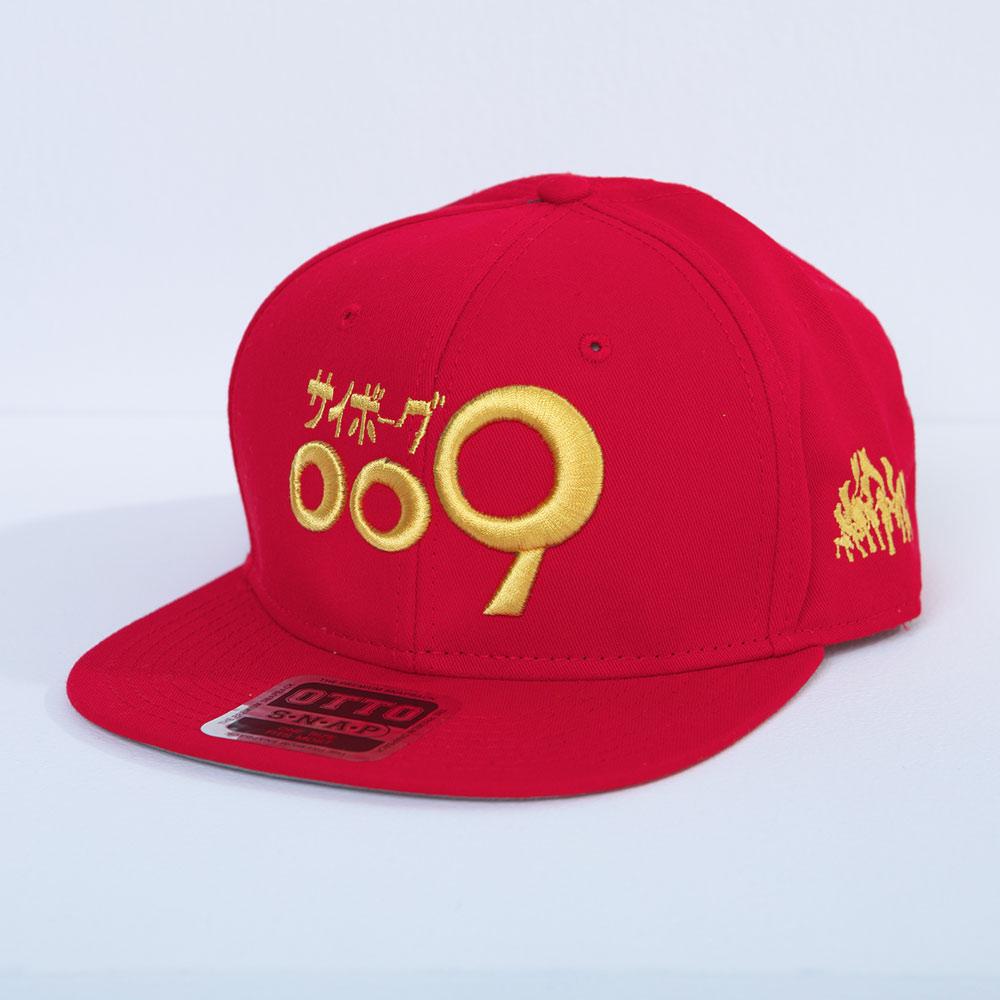 サイボーグ009/ロゴキャップ(タイトルロゴ メインキャラ集合シルエット)