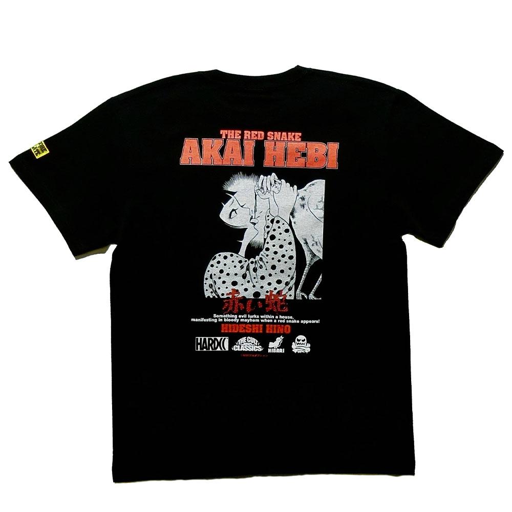 怪奇サミット/赤い蛇(THE RED SNAKE  ハードコアチョコレート 日野日出志)Tシャツ/ショッキングブラック