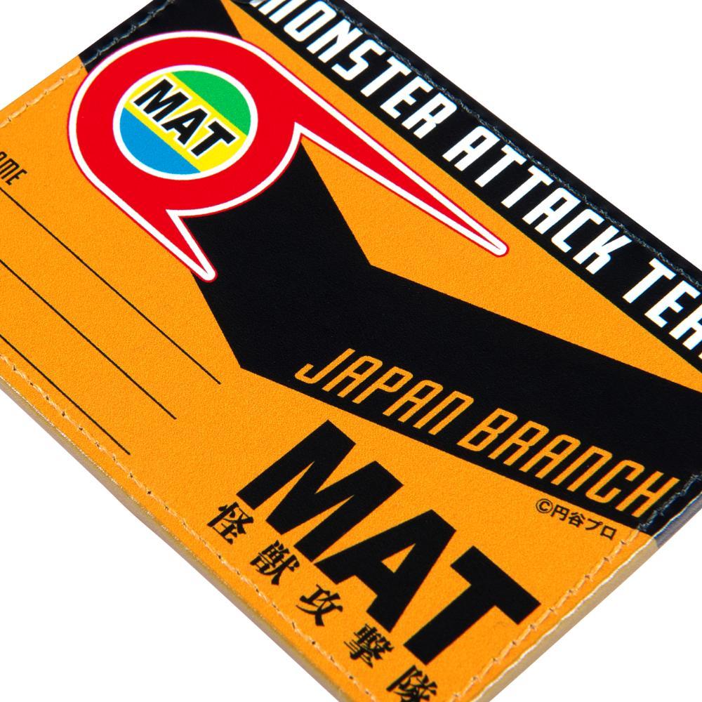帰ってきたウルトラマン/MAT IDパスケース(MAT IDカード)