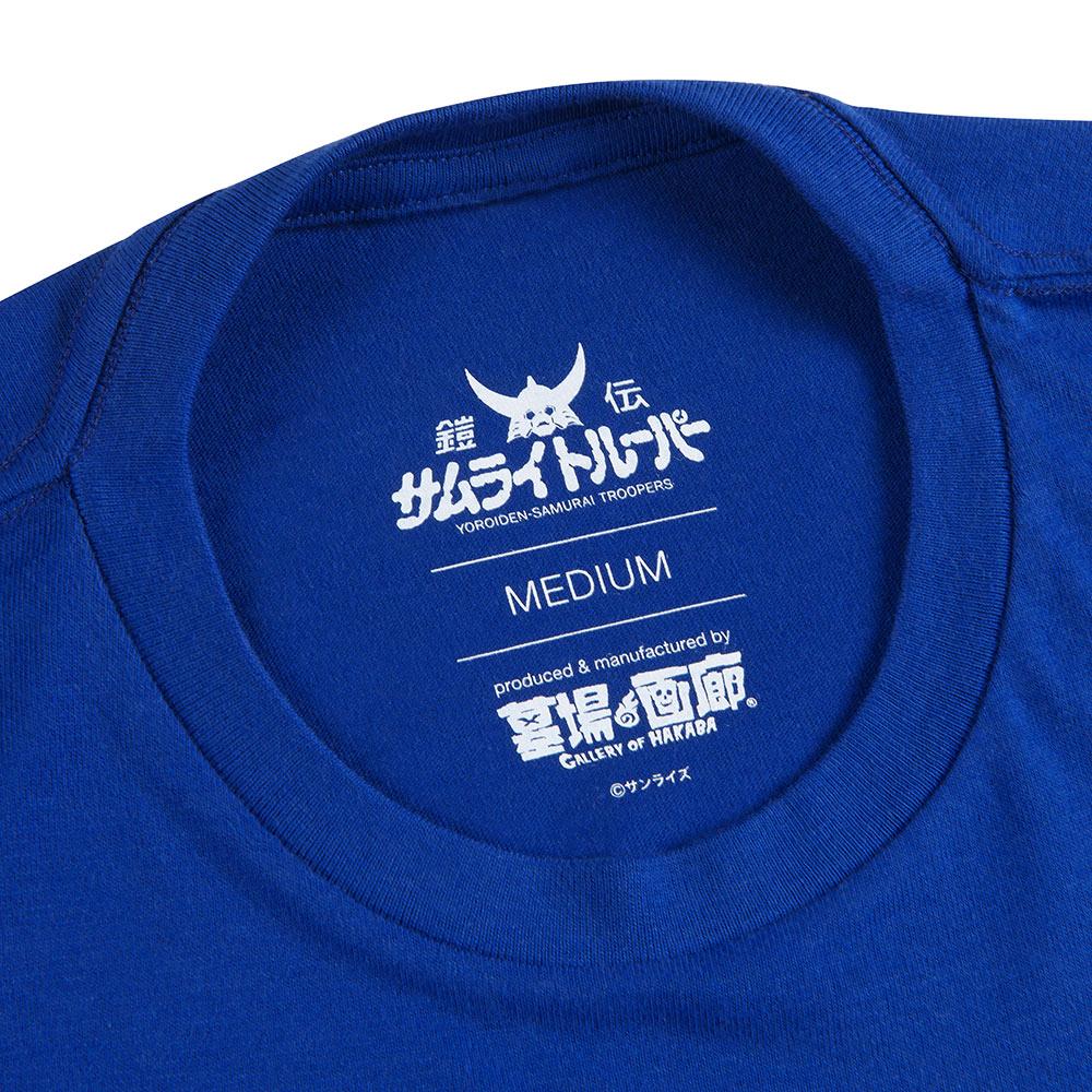 鎧伝サムライトルーパー/天空のトウマTシャツ(天空のトウマ 羽柴当麻)/ロイヤルブルー