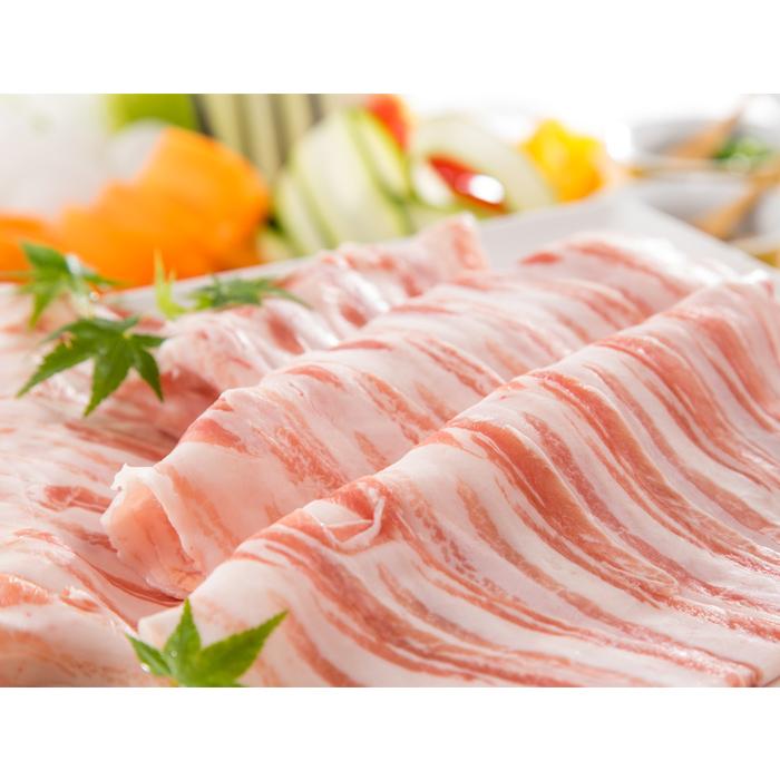 味彩豚(SPF) 豚しゃぶセット