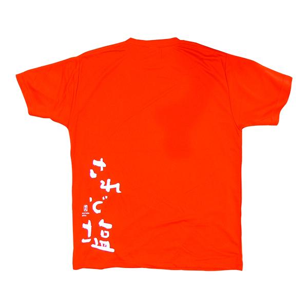 伯方の塩TシャツA