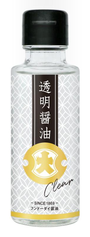 【送料無料】特醸甘口醤油 平成&透明醤油